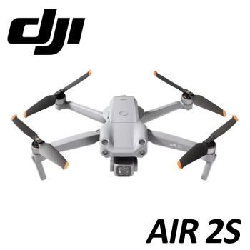 DJI Mavic Air 2S 暢飛套裝版 + 二年Care隨心換 (公司貨)