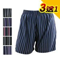【源之氣】竹炭男條紋內褲(超值3入) RM-10100