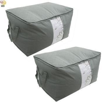 收納高手竹炭加高型60X39棉被衣物收納整理袋超值2入(130LX2)
