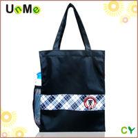 【任】UnMe直式格格版多功能手提袋/藍格色
