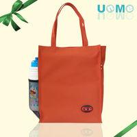 【任】UnMe直式多功能手提袋/磚紅色