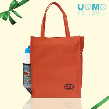 任-UnMe直式多功能手提袋/磚紅色