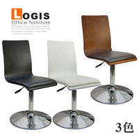 邏爵LOA-020B0摩登高背曲木皮革低吧椅/事務椅/電腦椅/吧台椅(三色)