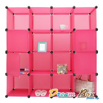 【媽媽樂】Dream Box百變創意收納櫃16格16門-搭黑色接頭(10色)
