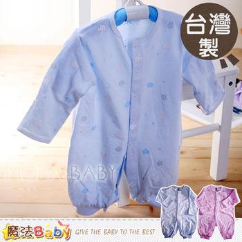 魔法Baby~台灣製造薄款長袖前全開扣兩用兔裝/包屁衣~g3480