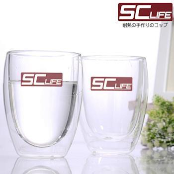 SC Life 雙層玻璃水杯 - 兩入