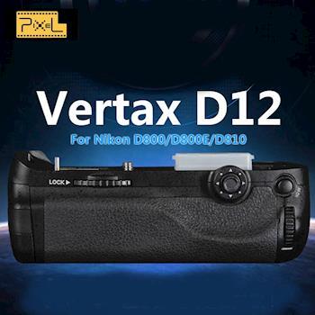 Pixel Vertax D12品色相機電池手把 For Nikon D800 D810~開年公司貨