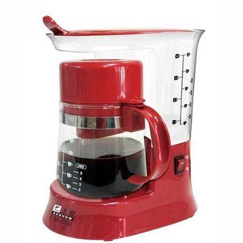 上豪5杯份美式咖啡機 CM-568