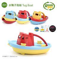 美國 Green Toys - 水鴨子拖船 Tug Boat