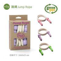 美國 Green Toys - 跳繩 Jump Rope