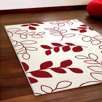 范登伯格 維加生動寫意地毯-紅葉-160x230cm