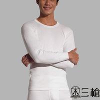 ~三槍牌~3件組精典 型男雙層純棉圓領長袖衛生衣 HE8908