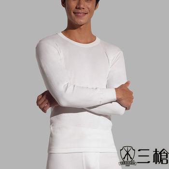 【三槍牌】2件組 男 雙層純棉圓領長袖衛生衣