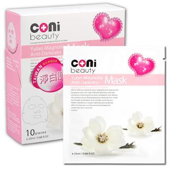 coni beauty 白玉蘭去暗沉面膜10片/盒
