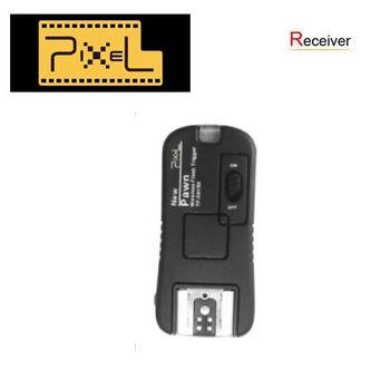 Pixel Pawn TF-363RX無線電閃光燈/快門接收器 (Sony)