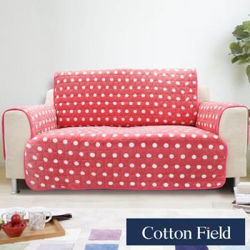 棉花田【暖點】雙人沙發防滑保暖保潔墊-蜜桃粉