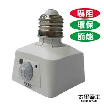 【太星電工】固定式全方位感應器 DJ26