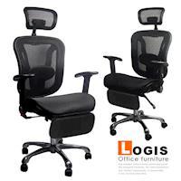 邏爵家具~A27Z 索尼工學坐臥2用全網椅/辦公椅/電腦椅