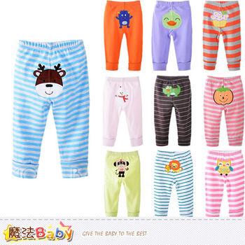 嬰兒家居長褲~薄款舒適長褲(五件一組,男.女生款)~魔法BABY~k33311