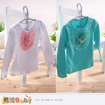 女童上衣~春裝玫瑰花朵上衣(綠.白)~女童裝~魔法Baby~k33298