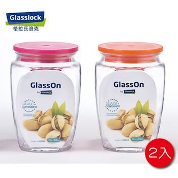 Glasslock 815ML玻璃保鮮罐 IP531二入