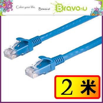 Bravo-u Cat6超高速傳輸網路線(2米)