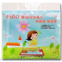 Fibo 拋棄式餐墊(1包10入)/1包