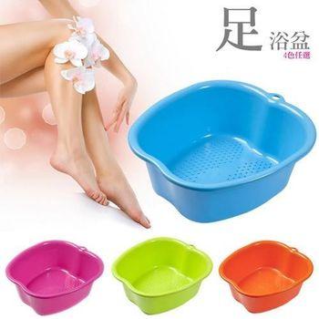 泡腳桶 足浴盆 足盆 泡腳盆 塑膠桶 在家做SPA 按摩腳 紓壓腳桶