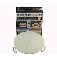 微波雙層架微波爐專用防燙端盤廚具