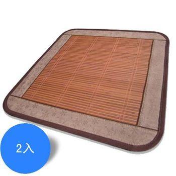 范登伯格 哈農復古典雅竹坐墊-兩入組-50x50cm