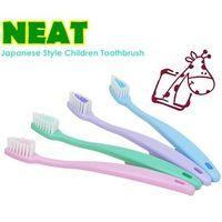 【台灣家樂潔】日式兒童牙刷x24入(四色隨機出貨) %台灣製造