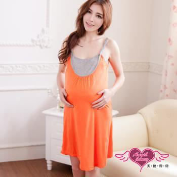 【天使霓裳】陽光動人‧深色系哺乳孕婦洋裝(桔)UE1201