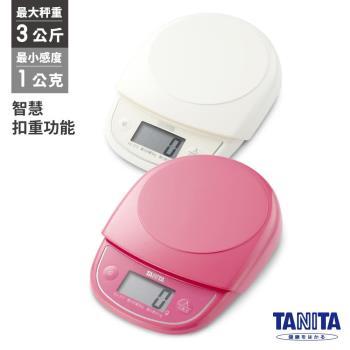 日本TANITA三公斤電子料理秤KD-313(日本製)-桃紅