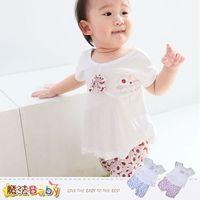 女寶寶套裝~短T短褲~嬰幼兒服飾~魔法Baby~k35056