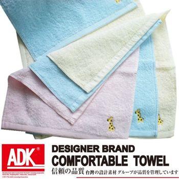 ADK - 美國棉素色刺繡方巾(12條組)