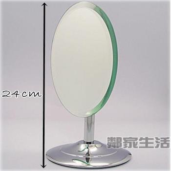 歐風立鏡 桌鏡 鏡子 化妝鏡 隨身鏡 圓桌鏡 掛鏡 壁鏡 橢圓鏡