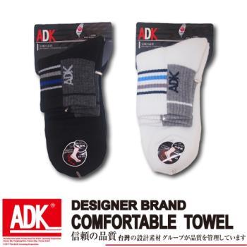 ADK - 1/2緹花氣墊運動襪 男女適用(12雙組)