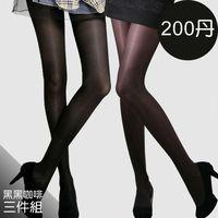 足下物語 200丹輕盈美腿襪3件組S-XL(黑黑咖啡)