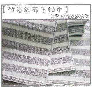 ADK - 竹炭紗布手帕巾(12條組)