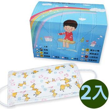 【BabyTiger虎兒寶】MIT 可愛動物圖案口罩盒裝 2盒組 (100入)