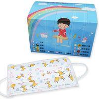【BabyTiger虎兒寶】MIT 可愛動物圖案口罩盒裝組 (50入)