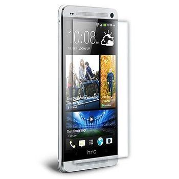 NEW HTC ONE (M7)專用 9H防爆鋼化玻璃保護貼