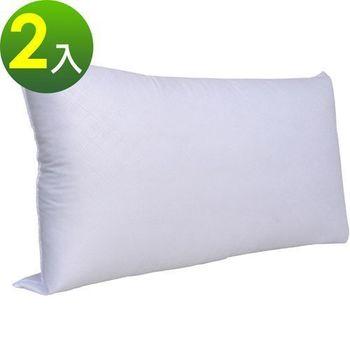 【蒙娜麗莎】(扎實中高型枕)天絲絨枕-枕心-2入組