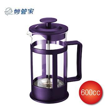 【【好市吉居家生活】妙管家 HKP-600 高質沖茶器 600ml 泡茶壺 花茶壺 泡茶器 濾茶器