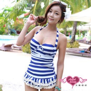 【天使霓裳】海洋公主 一件式連身泳衣(藍)-GC4065