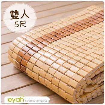 【eyah】涼夏小粒炭框麻將蓆-標準雙人