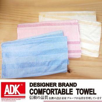 ADK - 高低毛剪絨毛巾(6條組)