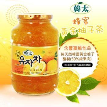 韓太 韓國黃金蜂蜜茶-柚子茶2入+檸檬茶1入 1kg/入
