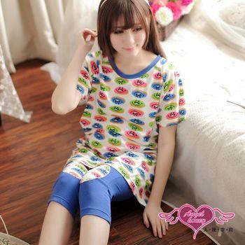 【天使霓裳】微笑甜甜圈 居家孕婦哺乳衣套裝(白)-UC287