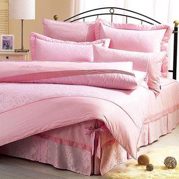 【享夢城堡】HELLO KITTY 優雅緹花系列-雙人純棉六件式床罩組